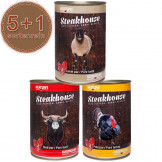 Steakhouse Sparpaket 400g
