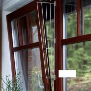 Schutzgitter für Fenster, Seitenteil, 62×16/8cm, weiß
